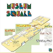 「扇町ミュージアムスクエアー」の企画・デザイン