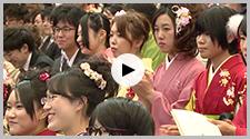 【OUA-TV】卒業式の様子