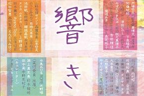 14-katamari-title